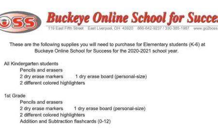 Elementary School Supplies Grades K-4